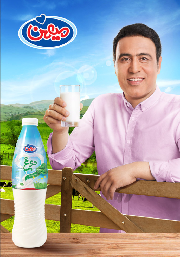 Mihan Dairy
